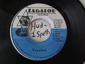 Hud-2 vinyl photos 1501