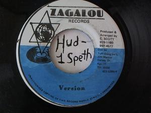 Hud-2 vinyl photos 1502