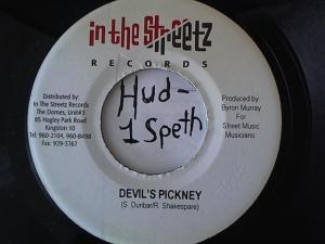 Hud-2 vinyl photos 1517