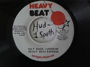 Hud-2 vinyl photos 1542