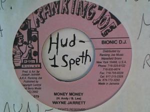 Hud-2 vinyl photos 1611