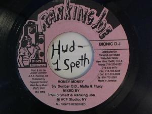 Hud-2 vinyl photos 1616