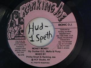 Hud-2 vinyl photos 1619