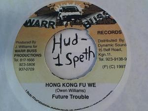 Hud-2 vinyl photos 1652