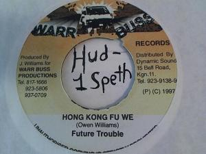 Hud-2 vinyl photos 1653