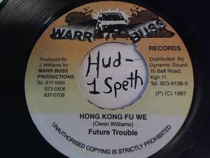Hud-2 vinyl photos 1660