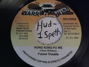 Hud-2 vinyl photos 1661