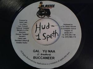 Hud-2 vinyl photos 1688