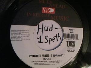 Hud-2 vinyl photos 2233
