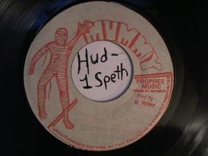 Hud-2 vinyl photos 2258