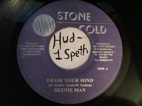Hud-2 vinyl photos 2272