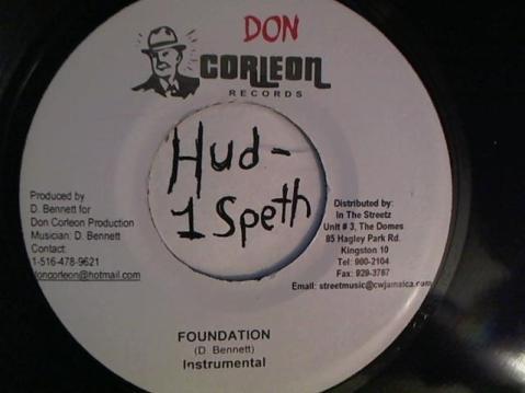 Hud-2 vinyl photos 2336