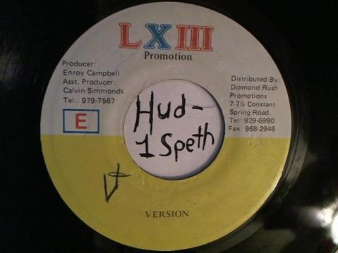 Hud-2 vinyl photos 2345