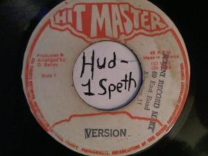 Hud-2 vinyl photos 2360