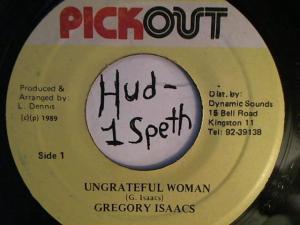 Hud-2 vinyl photos 2364