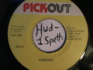 Hud-2 vinyl photos 2365