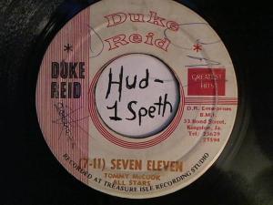 Hud-2 vinyl photos 2398