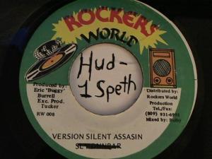 Hud-2 vinyl photos 3819