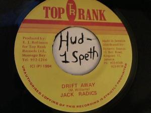 Hud-2 vinyl photos 3861