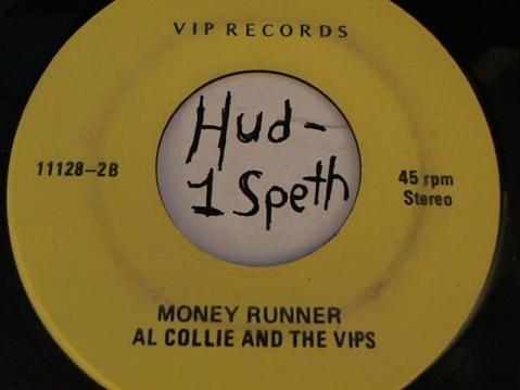 Hud-2 vinyl photos 4012