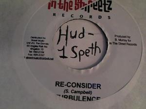 Hud-2 vinyl photos 4174