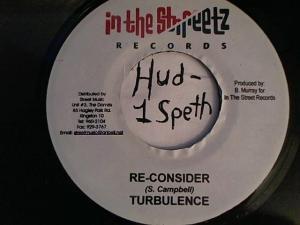 Hud-2 vinyl photos 4184