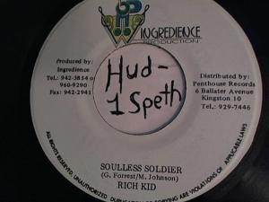 Hud-2 vinyl photos 4238