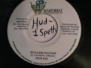 Hud-2 vinyl photos 4239