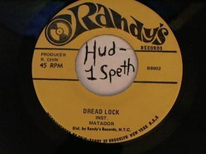 Hud-2 vinyl photos 4439