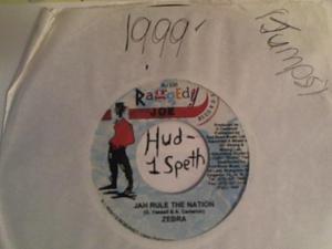 Hud-2 vinyl photos 444