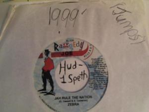 Hud-2 vinyl photos 445