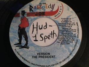 Hud-2 vinyl photos 448