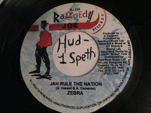 Hud-2 vinyl photos 455