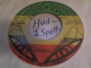 Hud-2 vinyl photos 466