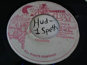 Hud-2 vinyl photos 4853