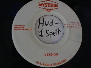 Hud-2 vinyl photos 4882