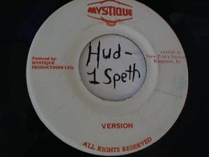 Hud-2 vinyl photos 4883