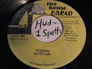 Hud-2 vinyl photos 721
