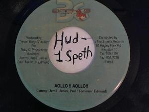 Hud-2 vinyl photos 768