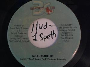 Hud-2 vinyl photos 771